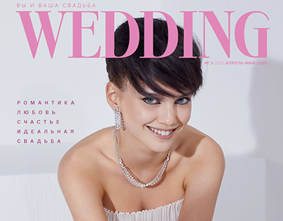 WEDDING magazine April-May 2021