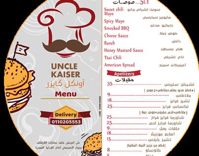 Circular Restaurant Menu