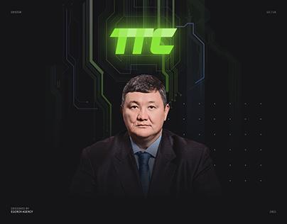 Transtelecom Annual Report 2018 | Web