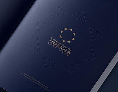 中国企业家俱乐部 画册设计 \ China Entrepreneur Club Book Design