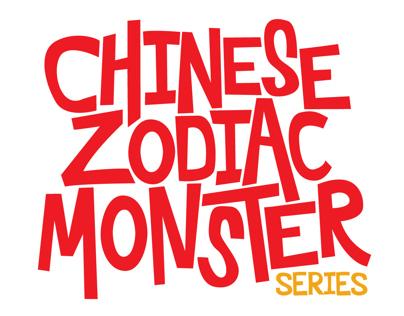 Chinese Zodiac Monsters