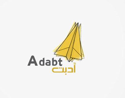 أدبت - Adbt