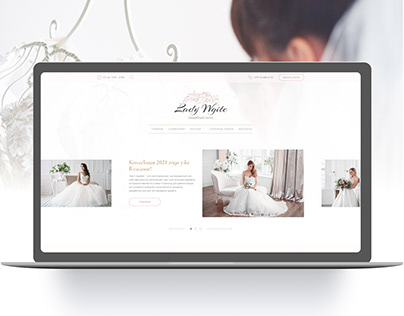 Bridal salon | Свадебный салон