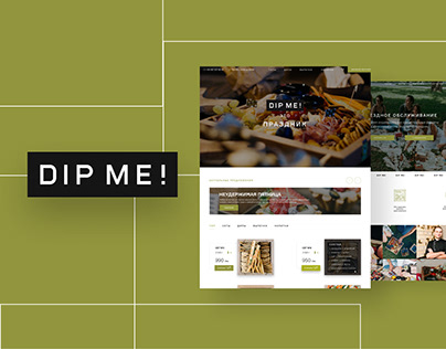 DIP ME! Website Design