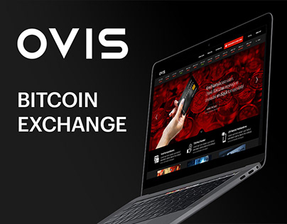 OVIS Bitcoin Exchange Web Design