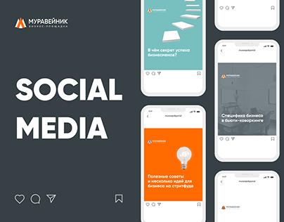 Muravejnik — social media