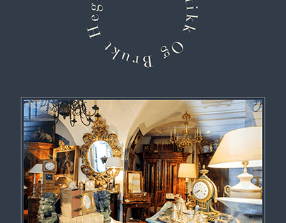 Hegdehaugen Antikk Og Brukt - Antique Store/Showroom