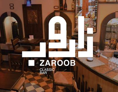 Zaroob Classic Bar Branding