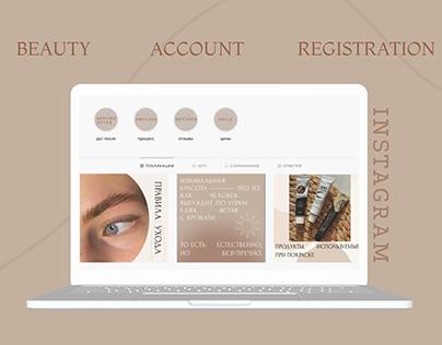 Account registration/ оформление аккаунта