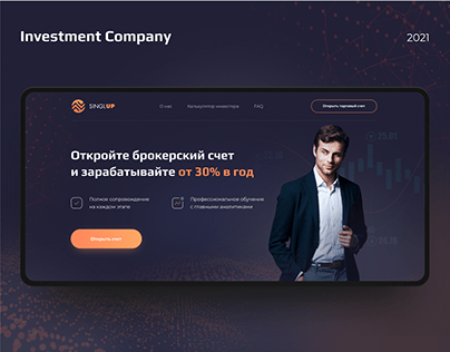 SinglUP | Investment company