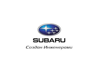 SUBARU Motion tracking