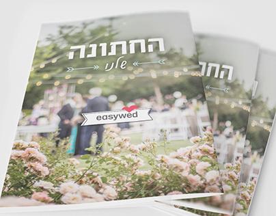Magazine promoting wedding and engagement