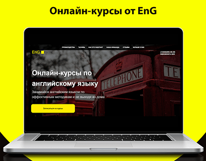 Online English courses EnG