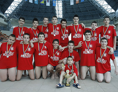 Sport Events: Youth Games 2010