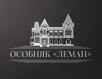 Logo & Identity for Leman