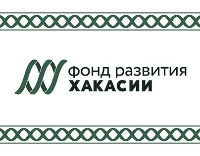Khakassia Development Fund