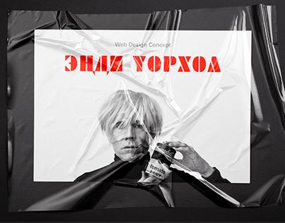 Andy Warhol — longread design concept