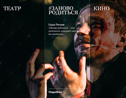 Petrov | website