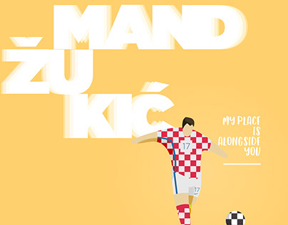 Typography Posters - Croatian Players