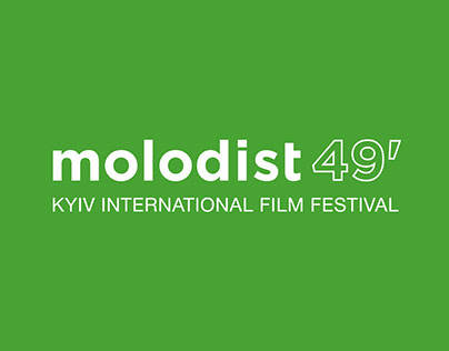 "Kyiv International Film Festival ""Molodist"" 2020"