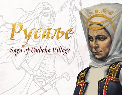 Rusalje - Saga of Duboka Village