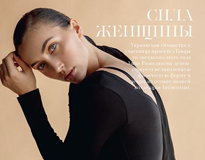 Harper`s Bazaar Ukraine with Anna Rizatdinova