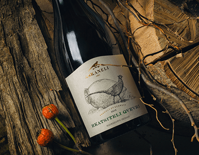 "Rebranding of ""Askaneli"" Winery"