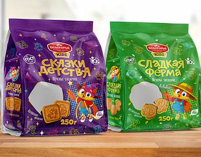 РазработкаТМ «Белогорье Kids»