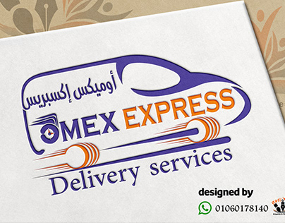 OMEX EXPRESS