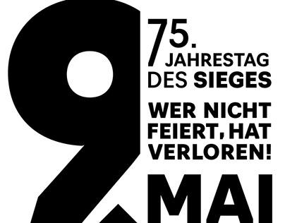 Art-Direktion: 75. Jahrestag des Sieges