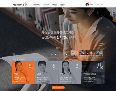 HanwhaIn Website