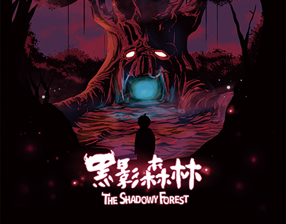 2D Animation / The Shadowy Forest