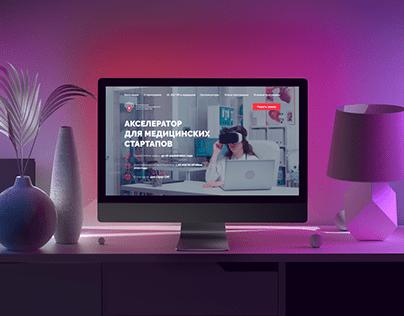 Комплексный маркетинг + Брендинг для акселератора
