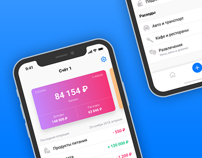 Budget Manager Mobile App