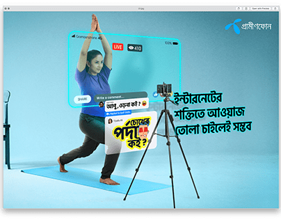 Power of internet campaign_Grameenphone