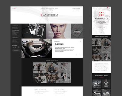 Any Models — Model Agency Website
