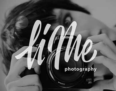 Logo for professional photographer Liza Medvedeva
