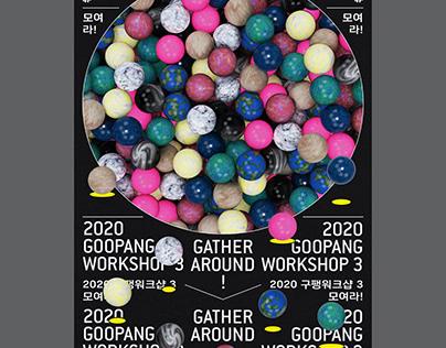 Goopang workshop 3: Gather around!