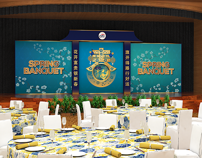 CITI Spring Banquet