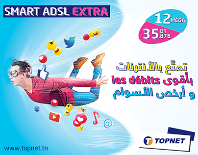 TOPNET-SMART ADSL EXTRA