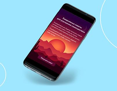 365app concept || UX & UI || 2020