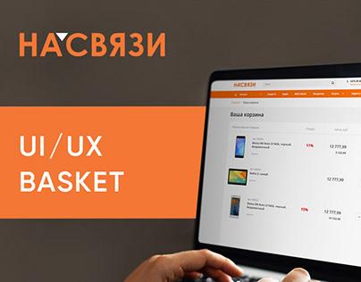 Online store redesign. Basket.