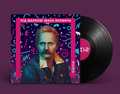 Vinyl cover for Hycz Orkestra
