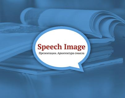 Видео-обзор за 2013 год. Компания Speech Image