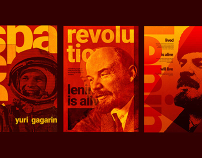 posters part 1. / ussr