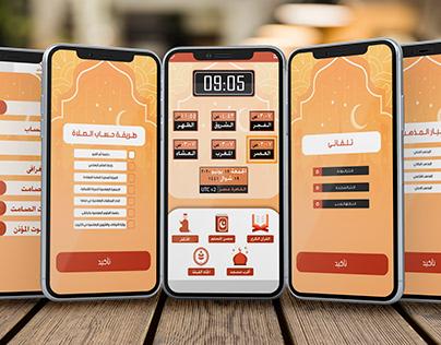 """Mo'azen"" Android App UI Design"
