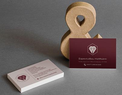 Business Card | Calliopi Sarantiadou
