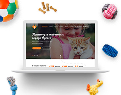 Website / Landing — Animal Shelter Kovcheg