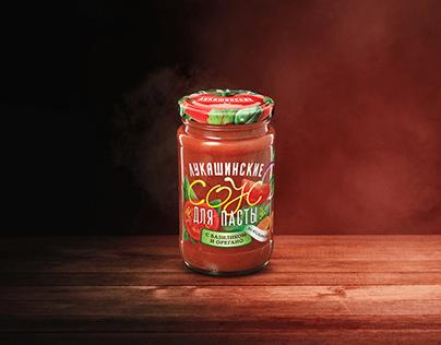 Packaging for sauces / Lukashinskiye