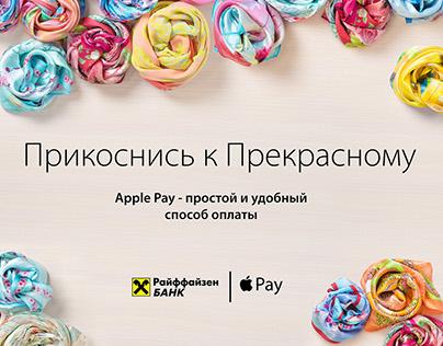 Raiffaisen Bank / Apple Pay